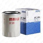 马勒  机油滤清器